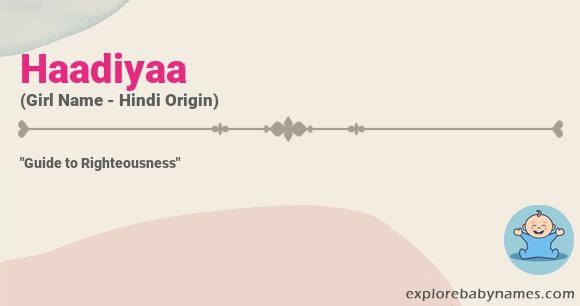 Meaning of Haadiyaa